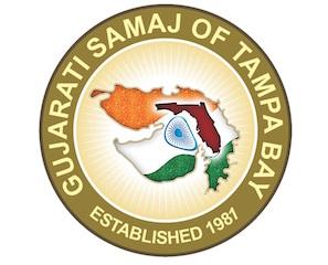 2018 Indian Navratri Event logo